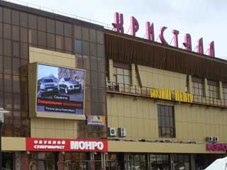 Outdoor ads LED screen
